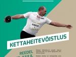 Gerd Kanter võistleb viimast korda kodumaakonnas