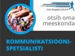 EKJL otsib oma töökasse kollektiivi kommunikatsioonispetsialisti